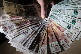 В сравнении «с самой собой» реальные зарплаты в России за январь – апрель сократились на 0,9% к тому же периоду 2015 г., когда они уменьшились на 9,2%