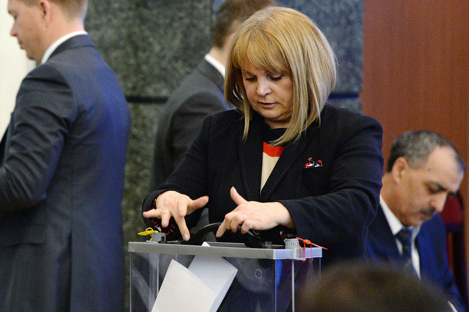 Председатель ЦИК Элла Памфилова