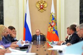 Экономический совет при президенте