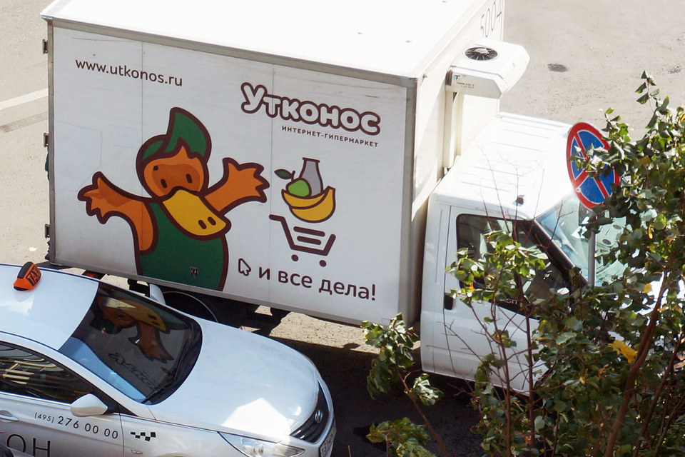 «Утконос» начал продавать еду в долг