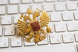 Если проект станет законом, то регулирование всех критических элементов инфраструктуры рунета станет исключительным правом государства