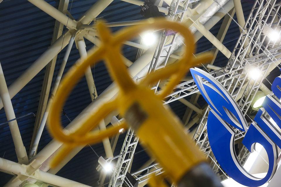 «Газпром» может ограничить продажу газа на бирже