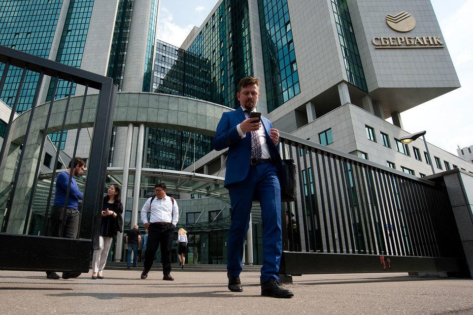 Менеджеры Сбербанка теперь будут чаще и внимательнее следить за котировками акций
