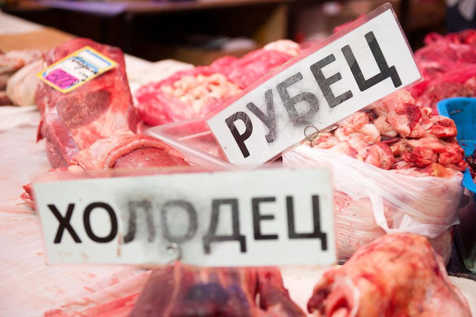 Производство мяса растет благодаря запущенному 10 лет назад национальному приоритетному проекту «Развитие АПК»