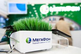 «Мегафон» летом выплатит акционерам 35 млрд рублей