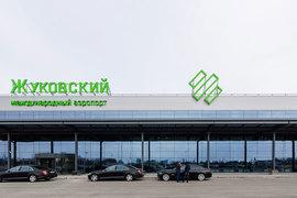 Начинаются полеты из четвертого московского аэропорта – «Жуковского»