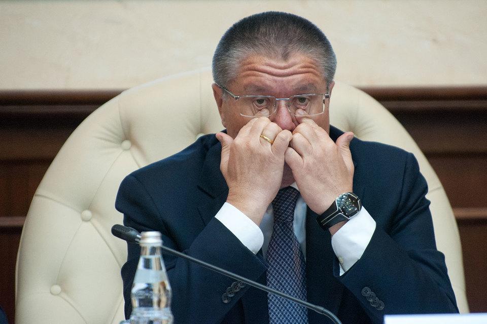Нынешний подход к госпрограммам министру экономического развития Алексею Улюкаеву не нравится