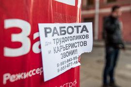 Максимальное пособие по безработице может удвоиться – до 8000 руб., но только для тех, кто активно ищет работу