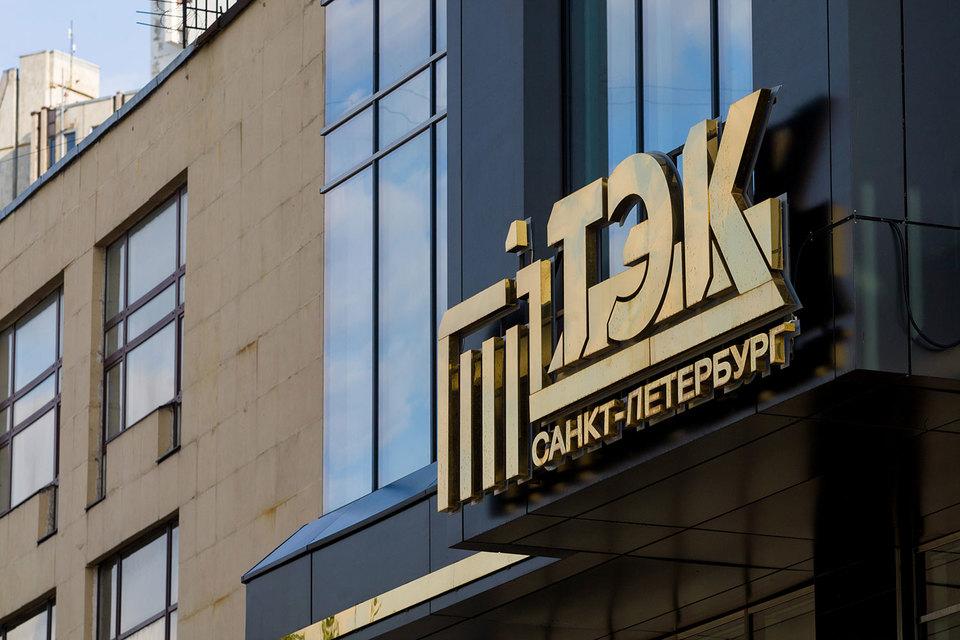 Проект инвестпрограммы представил председатель комитета Андрей Бондарчук на заседании рабочей группы по развитию ГУП ТЭК 26 мая