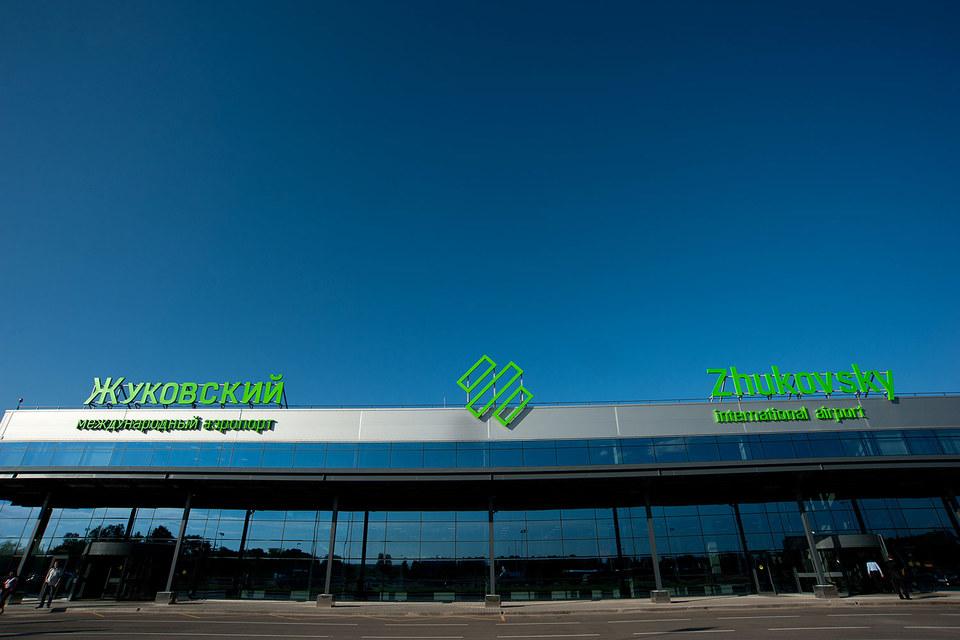 Здание аэропорта «Жуковский»