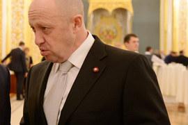 Евгений Пригожин – первый крупный бизнесмен, который через суд требует удаления ссылок о нем
