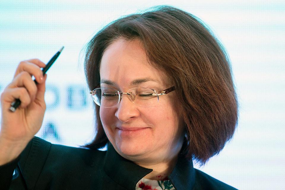 Председатель ЦБ Эльвира Набиуллина выпишет новый рецепт по оздоровлению банков