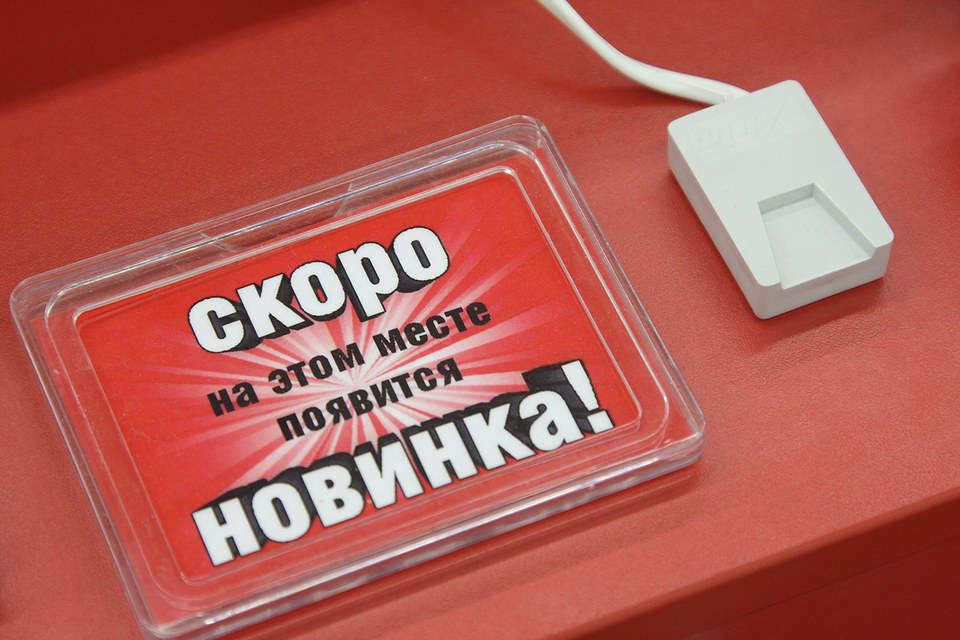 «Эльдорадо» открывается в новых для себя городах в России и теперь решило добавить зарубежье