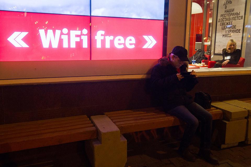 Новые услуги операторов позволят разговаривать по телефону через WiFi