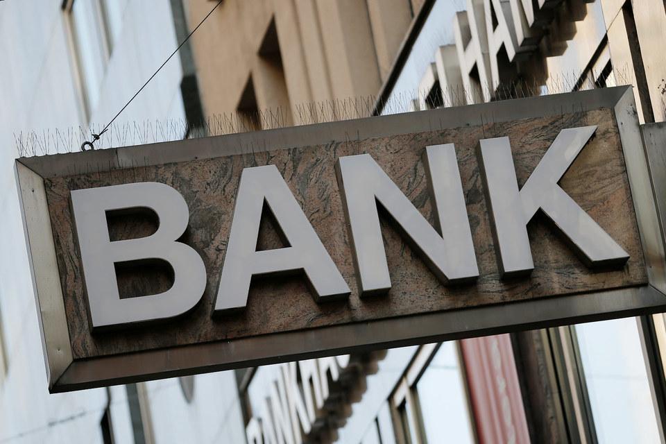 Глобальные банки разочаровались в модели финансового супермаркета
