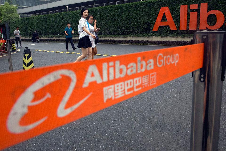 Крупнейший акционер Alibaba продаст часть своей доли на $7,9 млрд