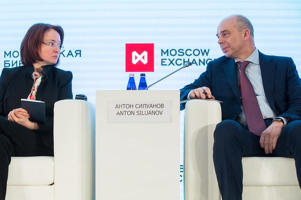 ЦБ забирает потраченное Минфином (на фото министр финансов Антон Силуанов и председатель ЦБ Эльвира Набиуллина)