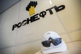 «Роснефть» и Statoil начали бурение в Охотском море