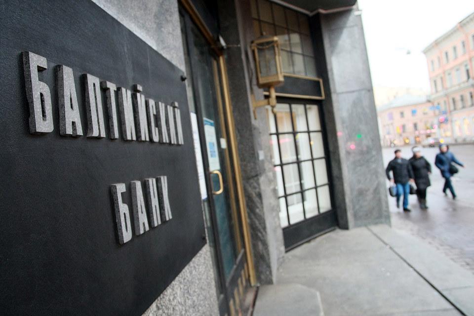 Андрей Исаев должен Балтийскому банку 1 млрд руб.