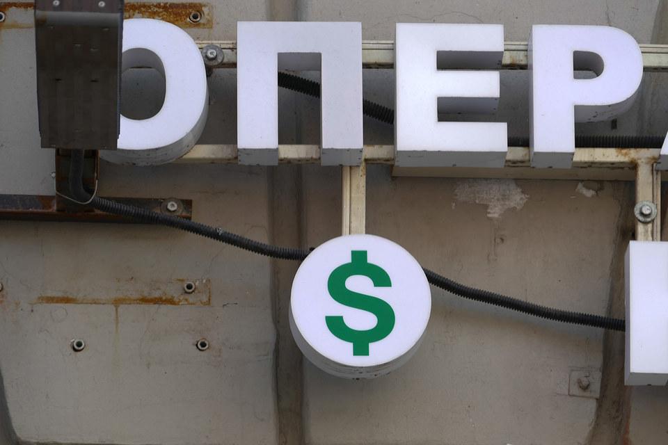 Таможенники и налоговики будут сами взыскивать штрафы по выявленным ими валютным нарушениям