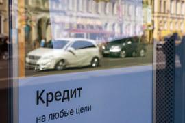 Банки получали от Минфина ориентир по рискам