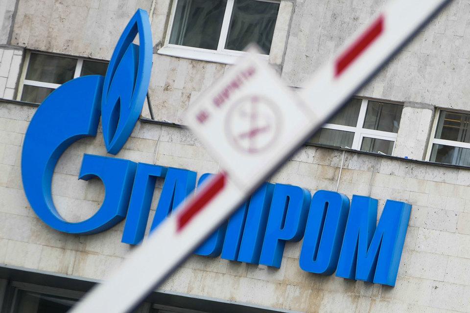 «Газпром» готов к прекращению контракта с польской PGNiG
