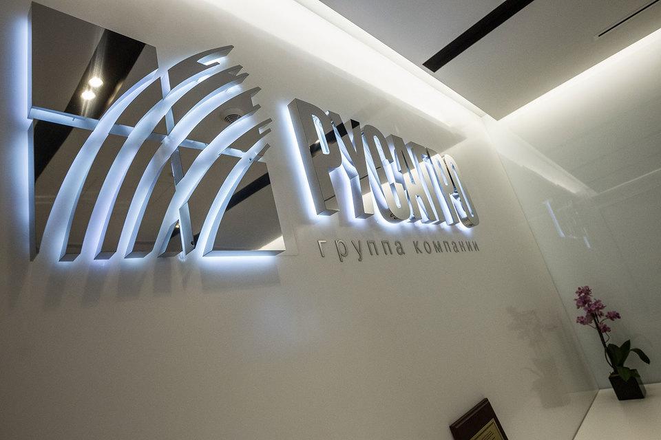 «Русагро» подала иск о банкротстве группы «Разгуляй»
