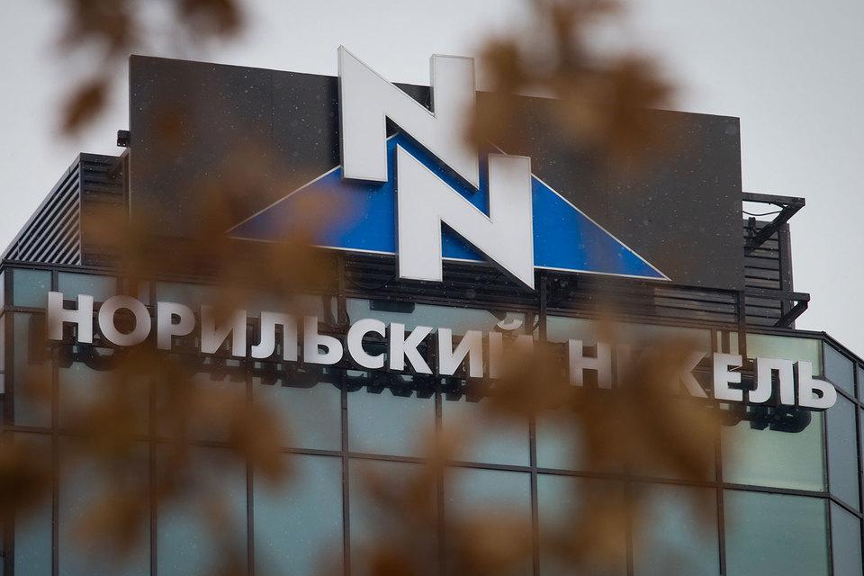 В конце 2015 г. «Норникель» договорился о продаже 13,3% долей в ГРК «Быстринское»