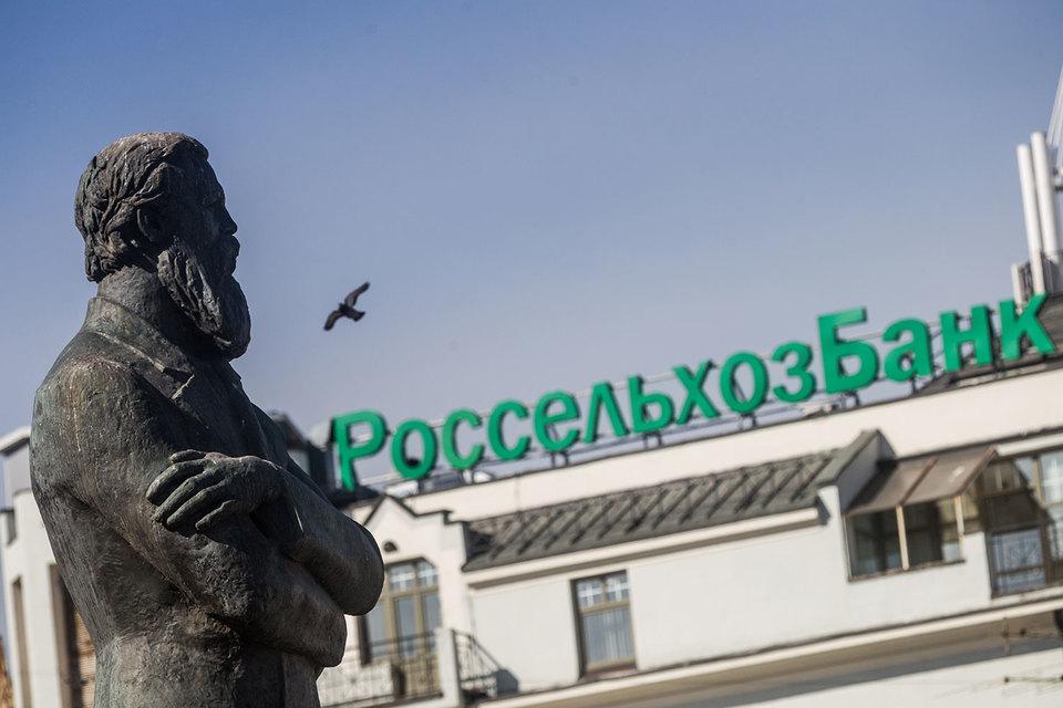 Россельхозбанк заместит часть внешнего долга субординированными рублевыми бондами на 75 млрд руб.