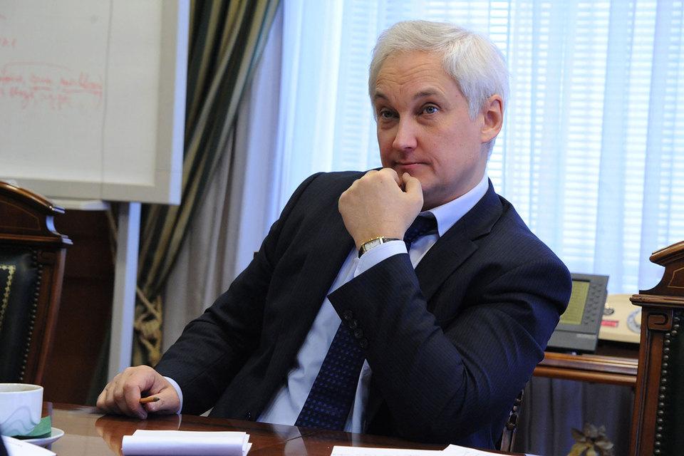 Помощник президента Андрей Белоусов может стать председателем нового совета директоров «Роснефти»