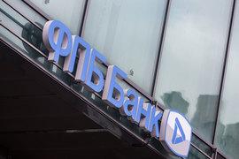 Владелец группы «Альянс» Муса Бажаев удвоит капитал Финпромбанка, вложив в него более 12 млрд руб.