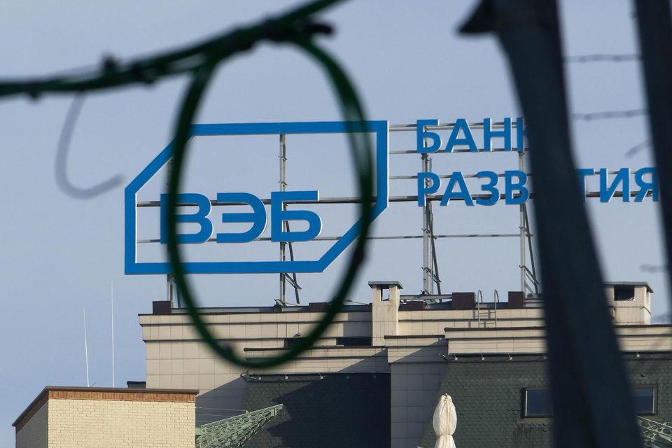 ВЭБ хочет создать фонд для новых спецпроектов и требует госгарантий для старых плохих долгов