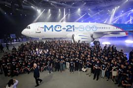 В Иркутске выкатили самолет МС-21