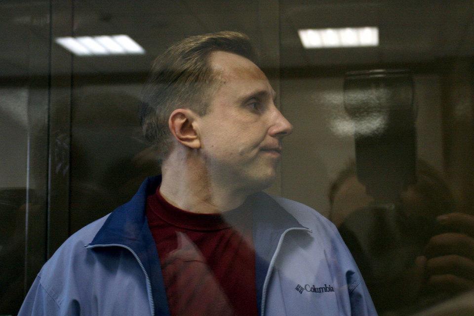 Бывший сотрудник ЮКОСа Алексей Пичугин находится в заключении 13 лет