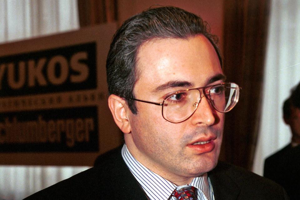 Михаил Ходорковский, архивный кадр