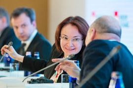 Председатель ЦБ Эльвира Набиуллина и министр финансов Антон Силуанов