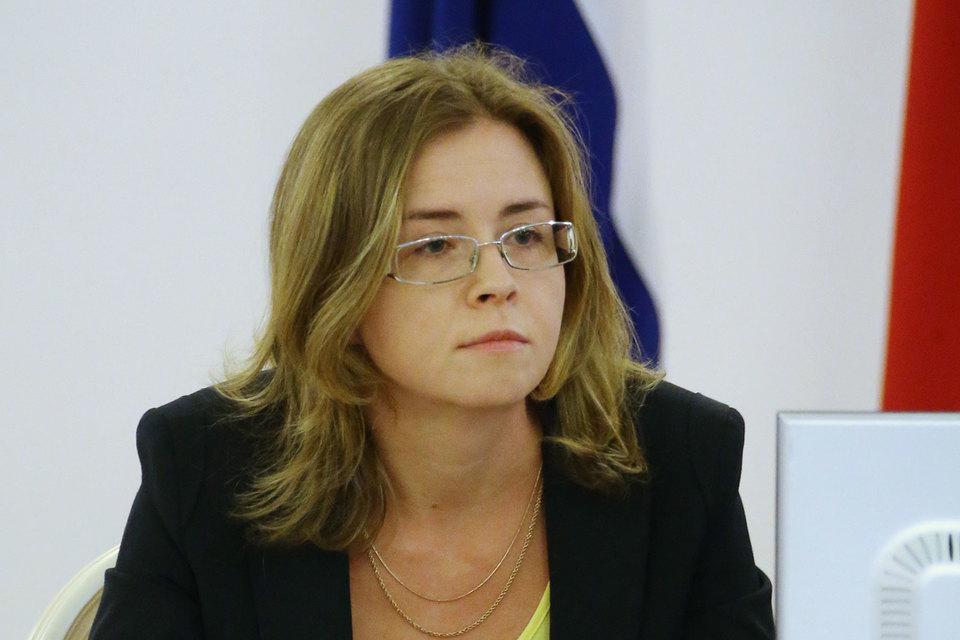 Юлия Лудинова, возглавлявшая городской комитет по имущественным отношениям, покинула свой пост