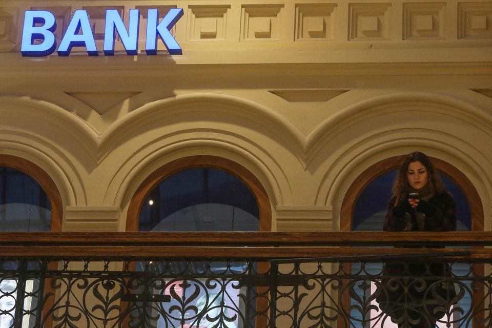 При оценке операционных рисков Базельский комитет будет ориентироваться на нарушения, допущенные банком за последние 10 лет