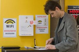 Не найдя покупателя на свою WiFi-сеть в Москве, «Вымпелком» решил ее демонтировать