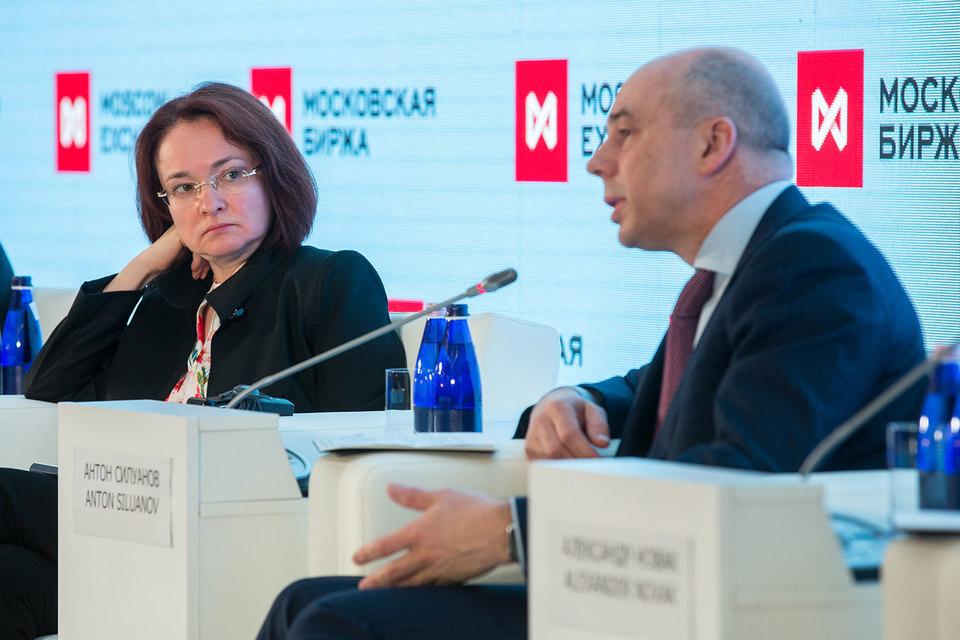 Председатель ЦБ Эльвира Набиуллина ждет определенности от министра финансов Антона Силуанова