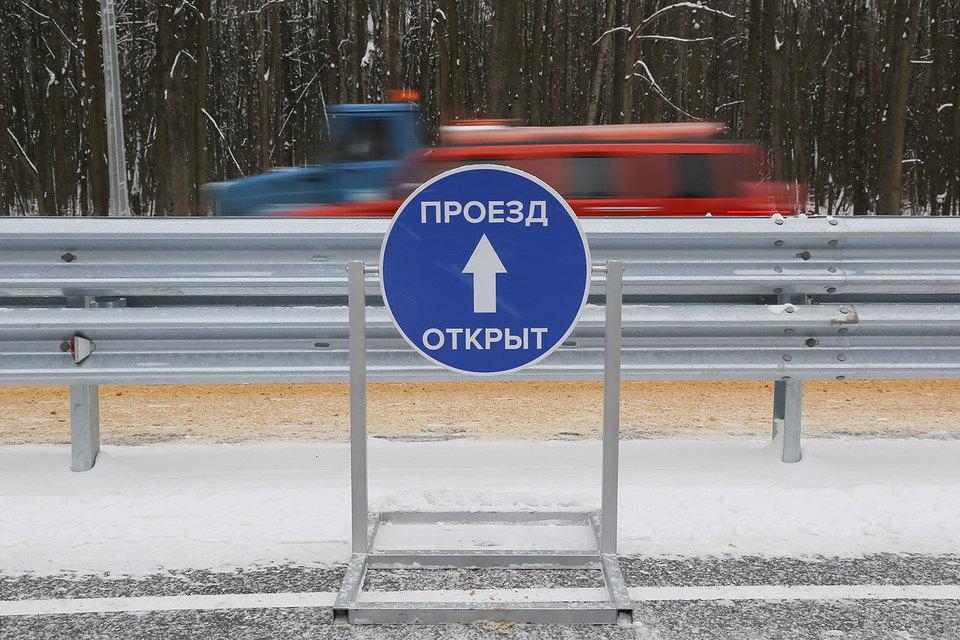 Треть платных путепроводов в Подмосковье может построить семья Гуцериевых