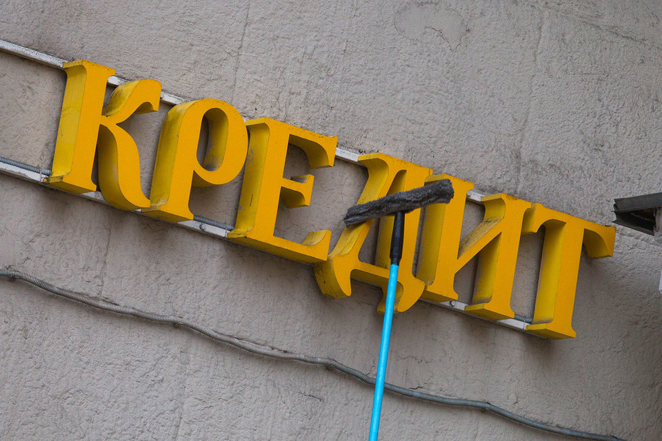 Банки фиксируют рост числа «подозрительных» заявок от физлиц на кредиты
