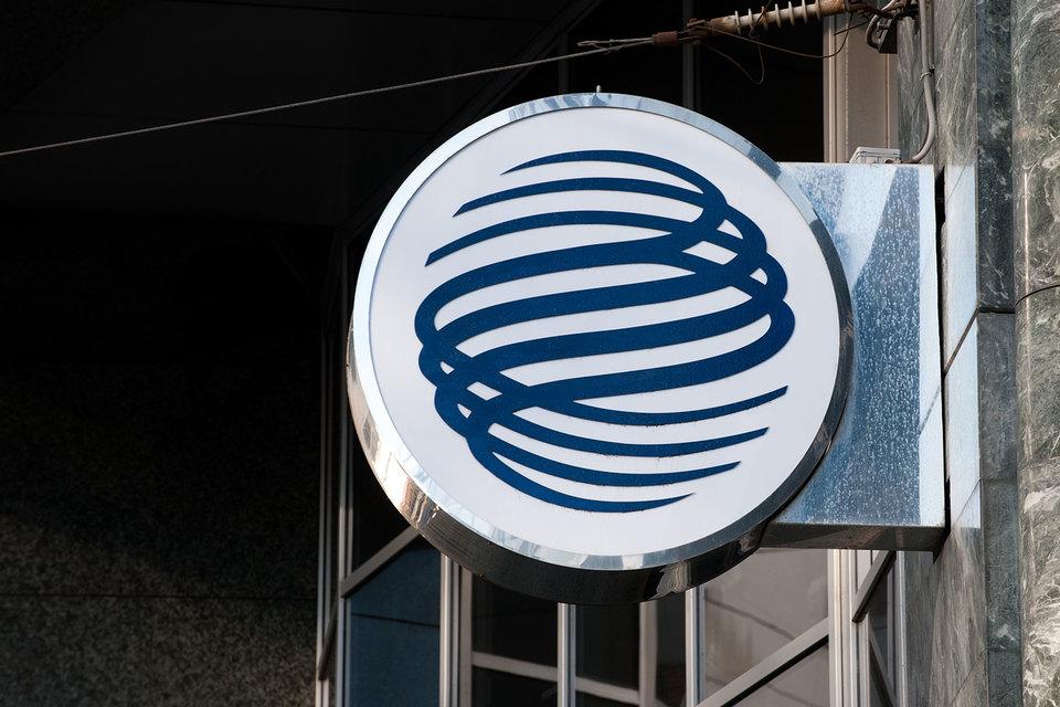 Газпромбанк запускает первую в России квантовую защищенную линию связи