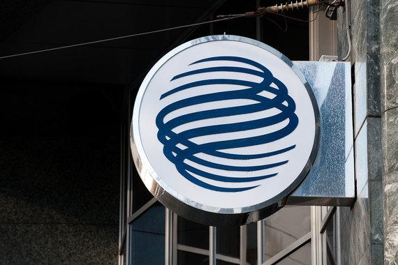 normal 1ud9 Газпромбанк и Российский квантовый центр запускают первый защищенный квантовый канал