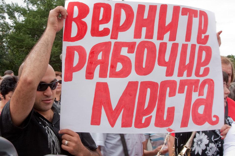 Протестов с экономическими лозунгами стало больше