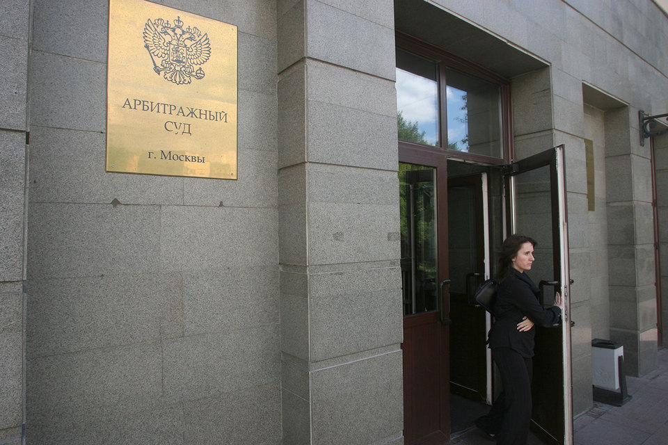 ВККС рекомендовала кандидатуру Ольги Александровой на пост заместителя председателя Арбитражного суда Москвы