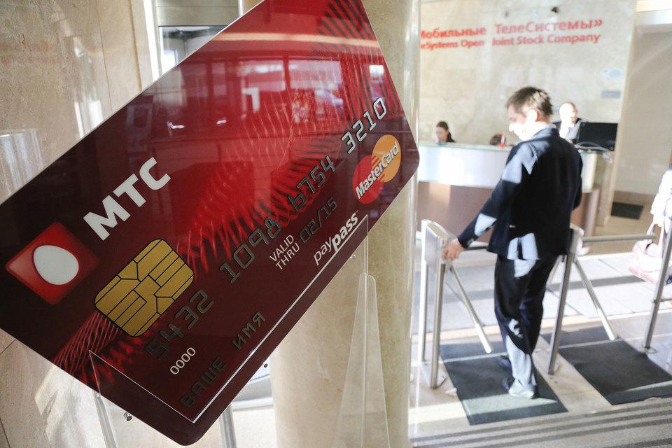 МТС-банк вернет клиентам часть потраченных с карты денег услугами связи