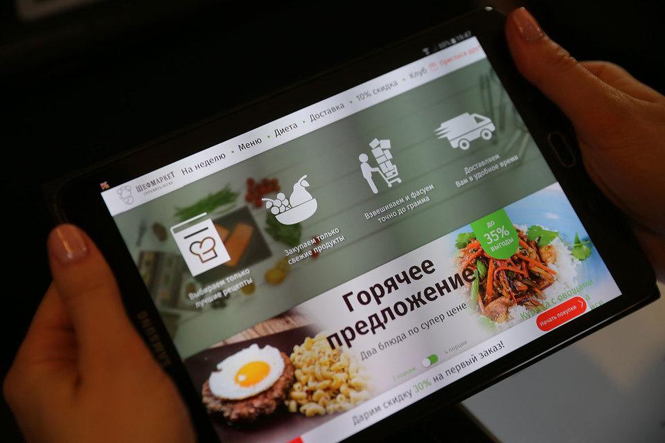 Сейчас у «Шефмаркета» заказывают больше 60000 ужинов в месяц