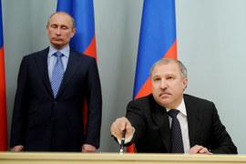 Владимир Путин и Эдуард Худайнатов