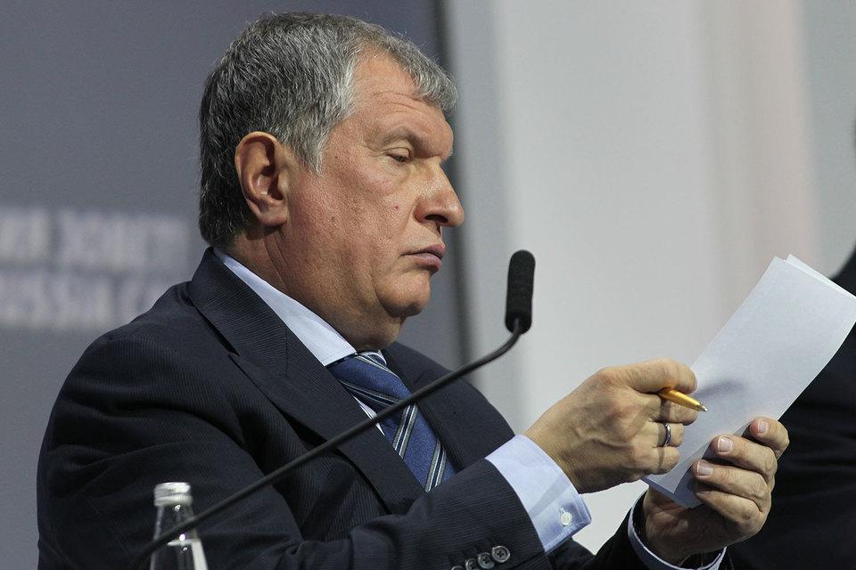 Добыча нефти в России останется стабильной до 2035 г., считает главный исполнительный директор «Роснефти» Игорь Сечин